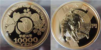 2002年ワールドカップ金貨 表裏